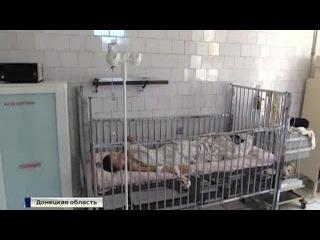 Расстрел Горловки: пятеро погибших, один из четырех раненых детей - в коме
