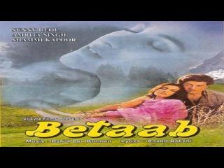 बेताब Full Movie (1983) 720p HD | Sunny Deol | Amrita Singh | Shammi Kapoor | Nirupa Roy | Prem Chopra - Video Dailymotion