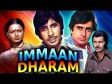 Immaan Dharam | Amitabh Bachchan, Rekha | Full Hindi Movie - Video Dailymotion