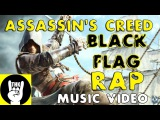 Video Game Songs - ASSASSINS CREED BLACK FLAG RAP | TEAMHEADKICK
