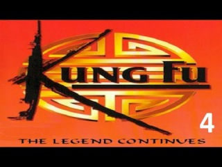 Kung Fu: The Legend Continues Season 4 Episode 22