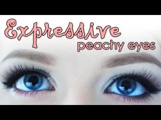 Выразительный макияж с персиковой ноткой