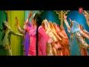 Rabb Kare Tujhko Bhi Full Song Mujhse Shaadi Karogi