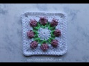 Crochet Flower Bud Granny Square