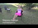 Оксисайз с Мариной Корпан 3