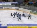 Вести спорт 2011. Хоккей. «Югра» взяла верх над «Трактором»