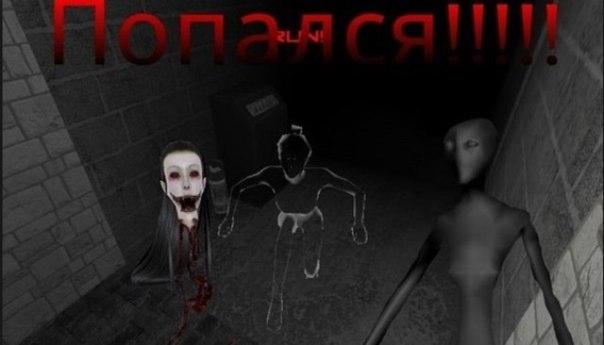 Игра Глаз Ужаса Скачать Бесплатно - фото 11