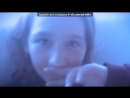 «С моей стены» под музыку H1GH - Прости за любовь (2012)Давай залп, за любовь, за косяк мой любой ты же знаешь ссоры, пустяк нул