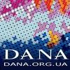 Схемы для вышивки бисером. _DANA_