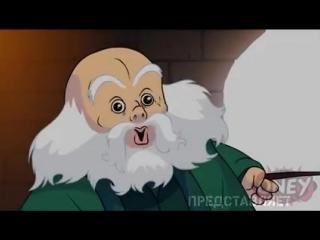 Hardon potter harry potter parody 18 - oney c⁄пародия на гарри поттера 3 серия[дубляж]