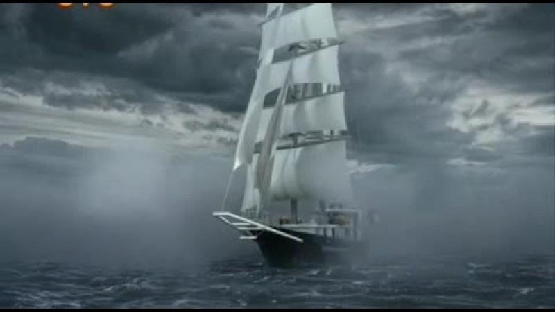 Корабль 2 сезон 16 серия Часть 1 / KinoHome.TV