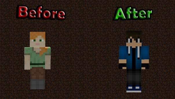 Как сделать собственный скин в minecraft по нику