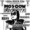 LITTLE ROCK CITY: M.R.C. & FRIENDS VI