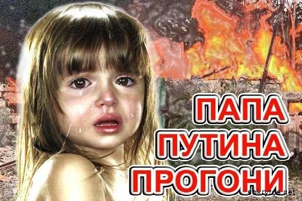 Из Донецка ведется мощная артиллерийская подготовка по украинским позициям - Цензор.НЕТ 784