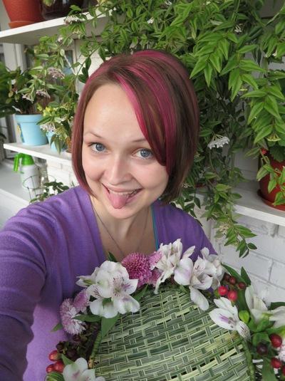 Дарья Кириенкова