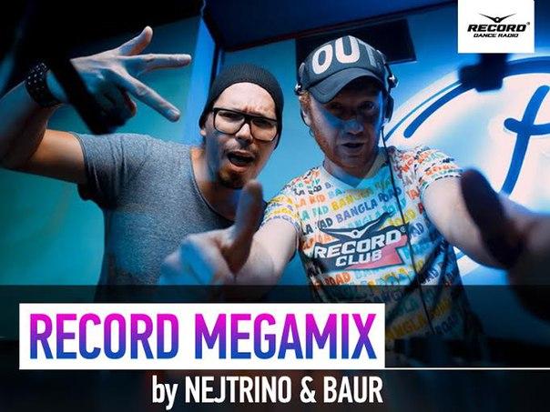 Megamix Record Скачать Торрент - фото 10