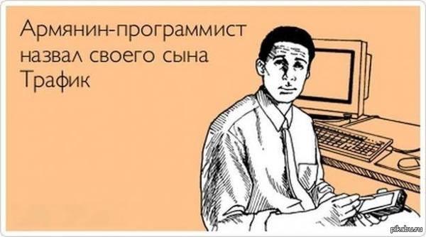 http://cs623129.vk.me/v623129795/c79/53EkMu-_6C4.jpg