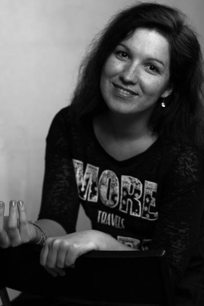 Тамара Писанова