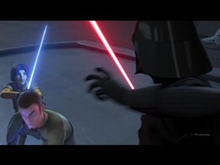 Звездные войны: Повстанцы. 2 сезон 1 серия / Star Wars: Rebels S02E01.The Siege of Lothal  [le-production]