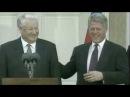 Пьяный Ельцин. Лучшие моменты