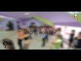 Zedd feat. Ariana Grande - Break Free choreography by Sergey Opolinskiy