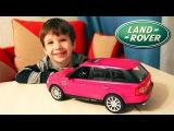 Land ROVER Range Rover Машина на радиоуправлении Подарок от дяди Жени на День Рождения