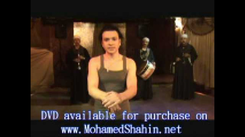 Instructional DVD of Saidi cane (stick) step combinations