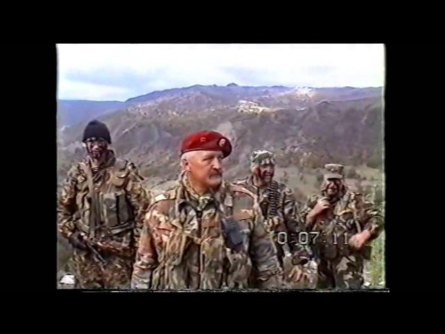 ГРУ Военная Разведка Чечня