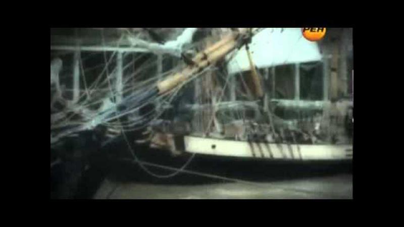 Френсис Дрейк Любимый пират королевы