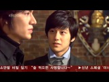 Hana Yori Dango / Meteor Garden/Boys Over Flowers / Let`s Go Watch Meteor Shower - Девчата))