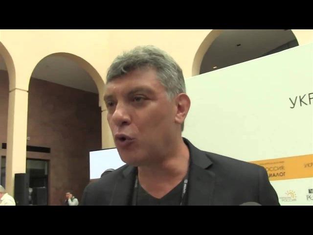 Он ёбнутый, Владимир Путин, чтоб вы поняли - Борис Немцов