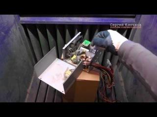 Петарда Корсар-3 против пыли - чистка блока питания взрывом опыт №1