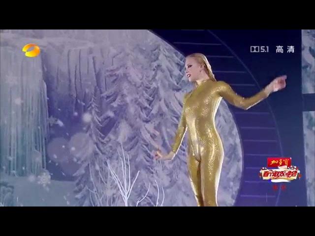 《2015湖南卫视小年夜春晚》精彩片段 2015 Huan TV Spring Festival Gala Evening: 异国妹子惊人展现《冰38634