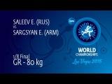 E. SALEEV (RUS) df. E. SARGSYAN (ARM), 7-2