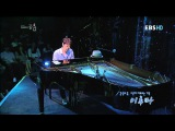 Maybe Love (2012)(Live w HD) - Yiruma