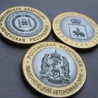 Чечня биметалл цена весы для золота