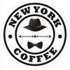 New York Coffee (ТаймКофейня) г.Череповец
