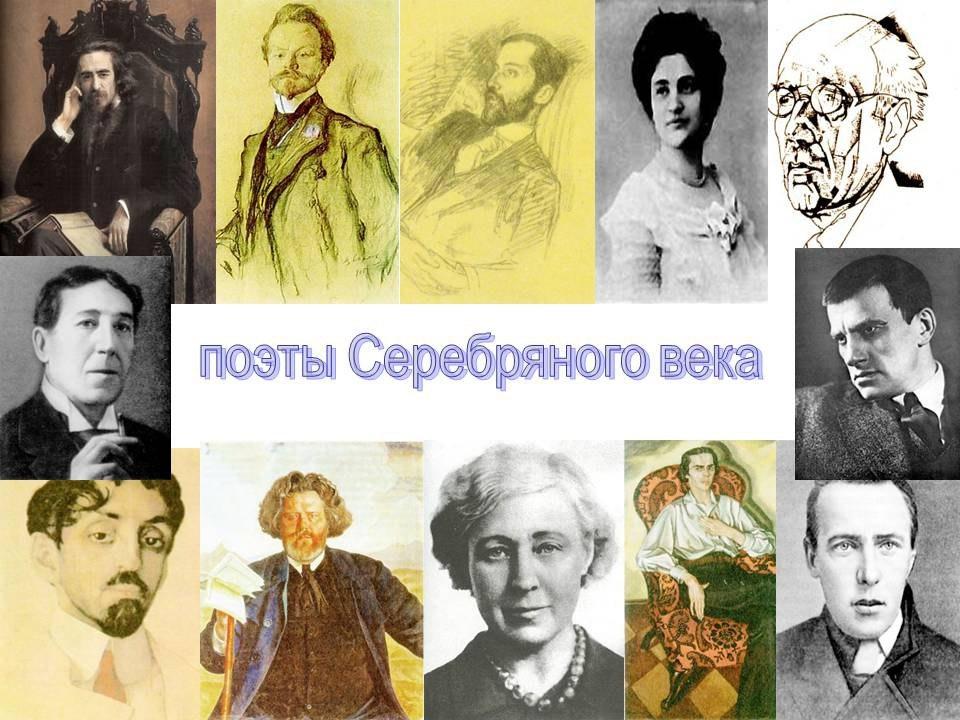Прекрасная подборка стихотворений поэтов Серебряного Века в авторском (!