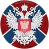 Фонд помощи Новороссии spasidonbass.ru