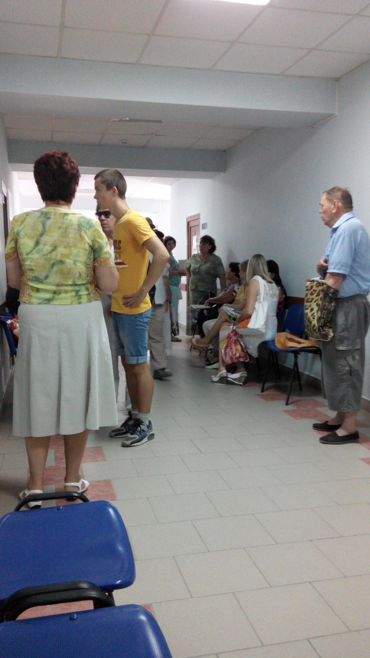 Один день из жизни пациента в поликлинике Армянска
