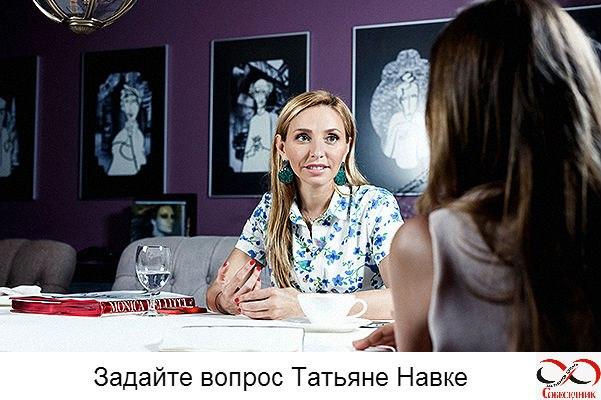 Татьяна Навка-новости, анонсы - Страница 20 B9NHWuqGzoM