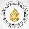 Huda Media. Официальная страница   Official page