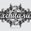 Горный велосипед, сноуборд | Чита | xchita.ru