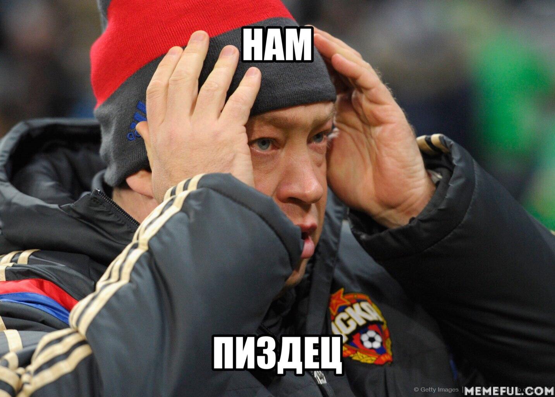 Фото русских тренеров 15 фотография