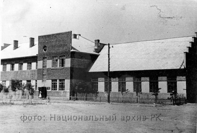 Дом Печати. 1937 год.