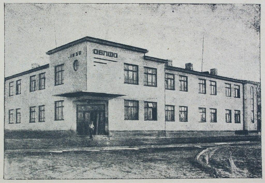 ОблФО (перекресток Губаревича-Ленина). 1930 год.