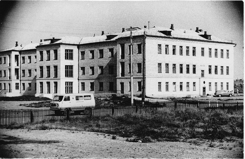 Тубдиспансер на 101-м квартале. 1973 год.