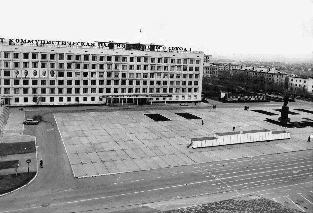 Площадь Ленина. 1977 год.