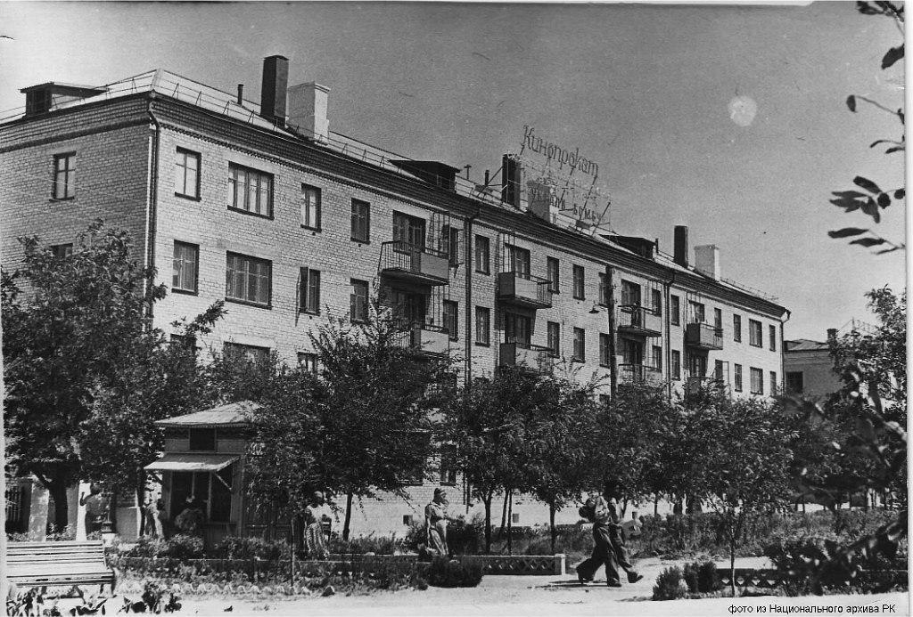 Дом № 247 по ул. Ленина. 1964 год.