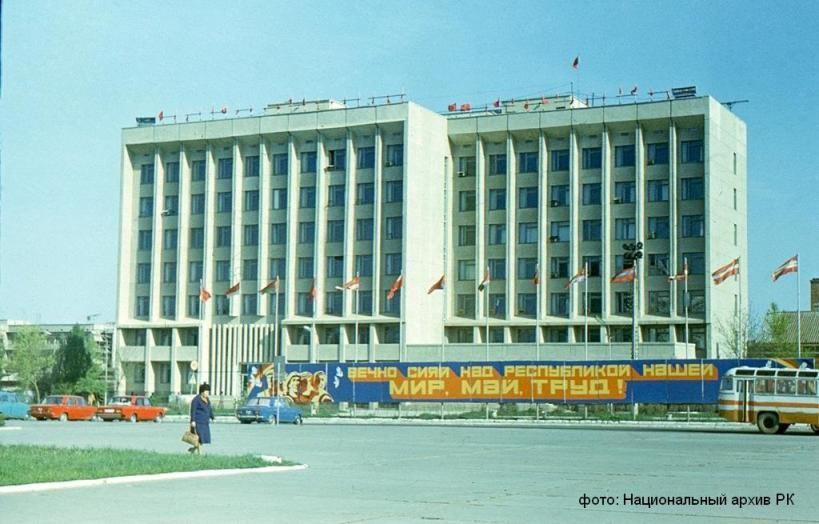Горисполком. 1987 год.